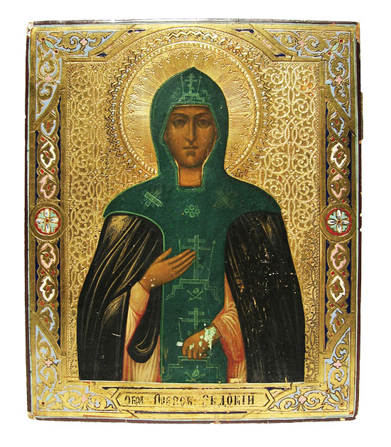 This entry was posted in Little Bitz . Bookmark the permalink . Post a ...: https://www.mvmag.net/index.php/2011/09/14/museum-of-russian-icons