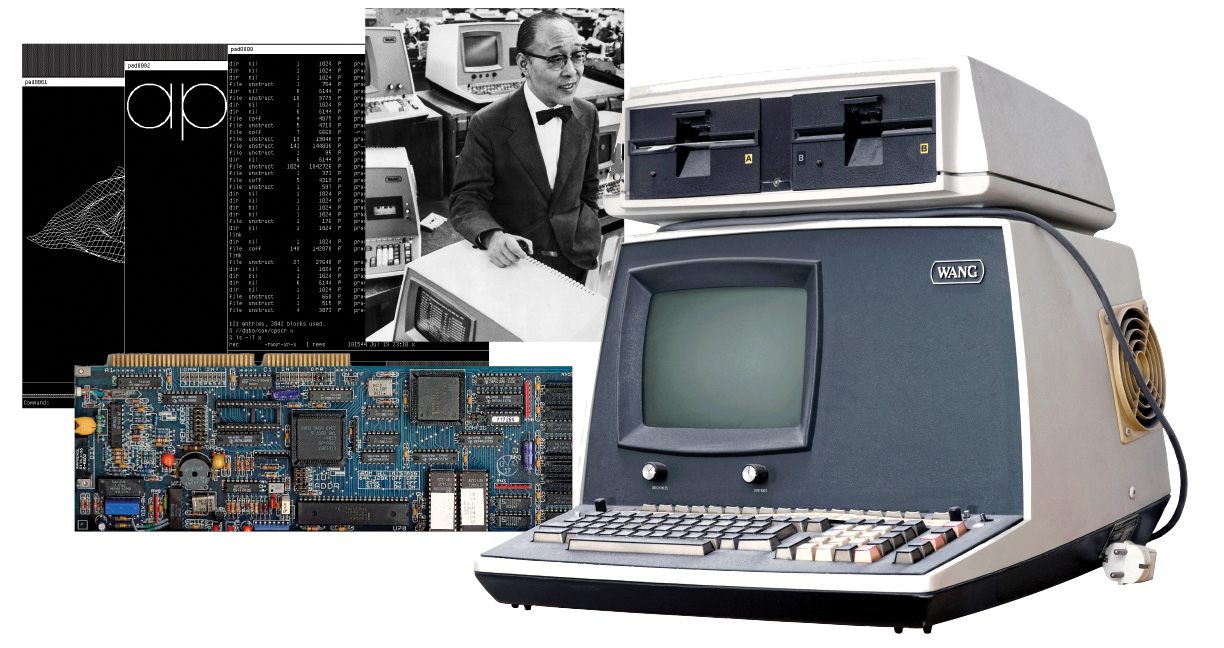 Top left: A screen shot of the Apollo Computer. Top Center: Dr. An Wang with some of his early computers. The bow tie was a trademark. Bottom left: A circuit board from one of Apollo's computers. Right: A Wang Laboratories Type 2200 PCS-11, an early version of the electronic office computer.